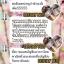 (ส่งฟรีEMS)Detoxy By Nus ดีท็อกซี่ ล้างสารพิษ thumbnail 102
