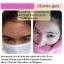 (ส่งฟรีEMS)Parichma Perfect Set Skin Care thumbnail 45