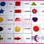 """จิกซอว์ """"Match It! Colors and Shapes"""" (สอนเกี่ยวกับสี และ รูปทรง) thumbnail 2"""