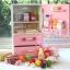 ตู้เย็นสตอร์เบอรี่ (สีชมพู) thumbnail 3