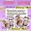 (ส่งฟรีEMS)Detoxy By Nus ดีท็อกซี่ ล้างสารพิษ thumbnail 54