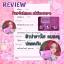 (ส่งฟรีEMS)Parichma Perfect Set Skin Care thumbnail 32