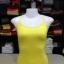 หลังไขว้ สีเหลืองดอกคูณ thumbnail 2