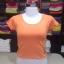 เสื้อยืดครึ่งตัว สีส้มอ่อน thumbnail 1