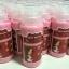 (ส่งฟรีEMS)นิวไวท์ บอดี้โลชั่น ซันสกรีน New White Body Lotion Sunscreen SPF110 PA+++ thumbnail 4