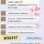 (ส่งฟ(ส่งฟรีEMS)Repair Cream Wonderful Skin รีแพร์ครีม (พี่ซี) thumbnail 155