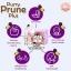 (ส่งฟรีEMS)Purry Prune Plus (เพอร์รี่ พรุน พลัส) thumbnail 14