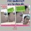(ส่งฟรีEMS)Princess White Skin Care ครีมหน้าเงา หน้าขาว หน้าเด็ก thumbnail 75