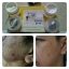 (ส่งฟรีEMS)Princess White Skin Care ครีมหน้าเงา หน้าขาว หน้าเด็ก thumbnail 85