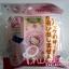กล่องนมกันเด็กบีบ ของแท้จากญี่ปุ่น 100 % ลายคิตตี้ thumbnail 1