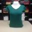 """เสื้อยืดคอวี สีเขียวใบไม้ size """"M"""" thumbnail 1"""