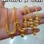 สร้อยทองแบบมีจี้ 1 บาท thumbnail 1