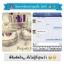 (ส่งฟ(ส่งฟรีEMS)Repair Cream Wonderful Skin รีแพร์ครีม (พี่ซี) thumbnail 49