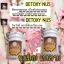 (ส่งฟรีEMS)Detoxy By Nus ดีท็อกซี่ ล้างสารพิษ thumbnail 31