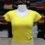 เสื้อยืดครึ่งตัว สีเหลืองดอกคูณ thumbnail 1