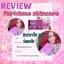 (ส่งฟรีEMS)Parichma Perfect Set Skin Care thumbnail 29