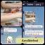 ส่งฟรีEMS(แบบขวดปั๊ม)OMO White Body Lotion โอโม่ไวท์ by กําไร thumbnail 4