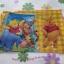 กระเป๋าซองใส่เอกสาร A4 หมีพูห์และเพื่อน Pooh ขนาดยาว 13.5 นิ้ว * สูง 9 นิ้ว thumbnail 2