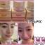 (ส่งฟรีEMS)Princess White Skin Care ครีมหน้าเงา หน้าขาว หน้าเด็ก thumbnail 178