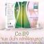 (ส่งฟรีEMS)Cob9 โคบี9 โคบีไนน์ เนย โชติกา thumbnail 6