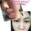 (ส่งฟรีEMS)Princess White Skin Care ครีมหน้าเงา หน้าขาว หน้าเด็ก thumbnail 33