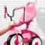 จักรยาน Radio Flyer Folding Trike, Pink thumbnail 2