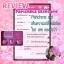 (ส่งฟรีEMS)Parichma Perfect Set Skin Care thumbnail 38
