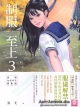 Collection of Taiwan High School Girl Uniforms3