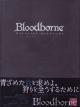 Bloodborne Official Art Works Art Book