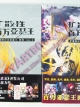 (*แพ็คชุด) Kaku-San-Sei Million Arthur Art Book