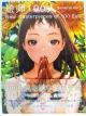 100 Eshi Generation 2 New Masterpieces Art Book