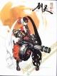 หนังสือภาพ Blade And Soul Artbook 2 ; character design of Hyung-Tae Kim